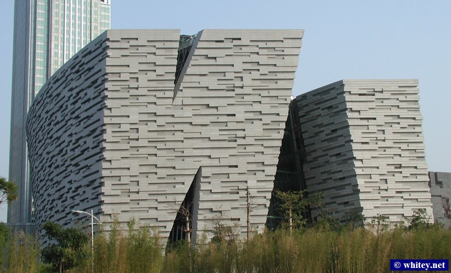 Guangzhou Library, Canton, Chine.  广州图书馆.