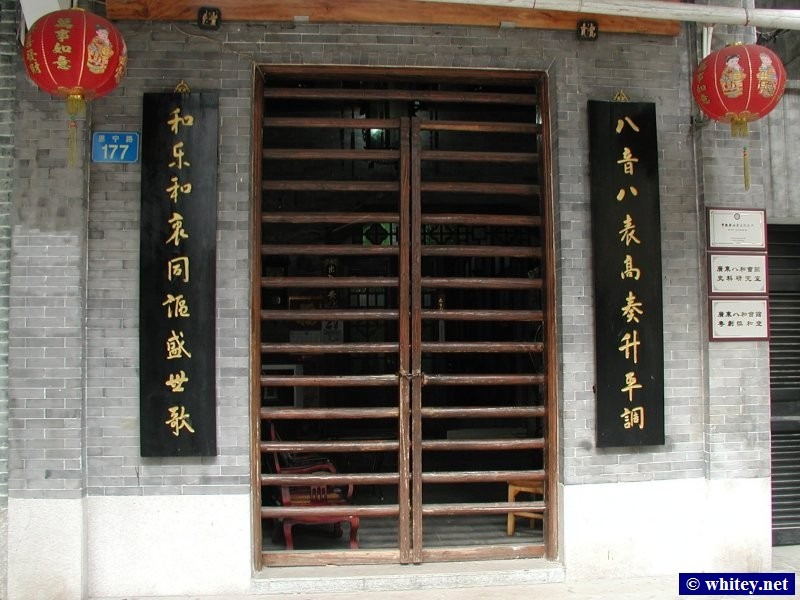Traditional wooden front door in southern China allows airflow, 广州, 中国.
