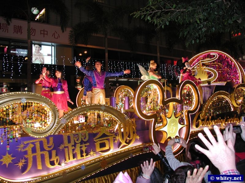 Chinese New Year Parade, Hong Kong.